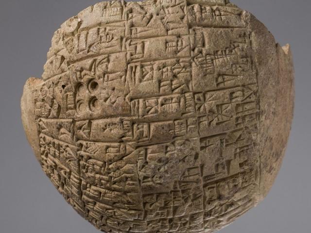 En-metena 1 cuneifom text Sulimaniey Iraq