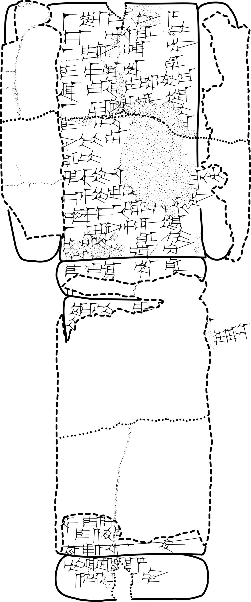Cuneiform tablet drawing