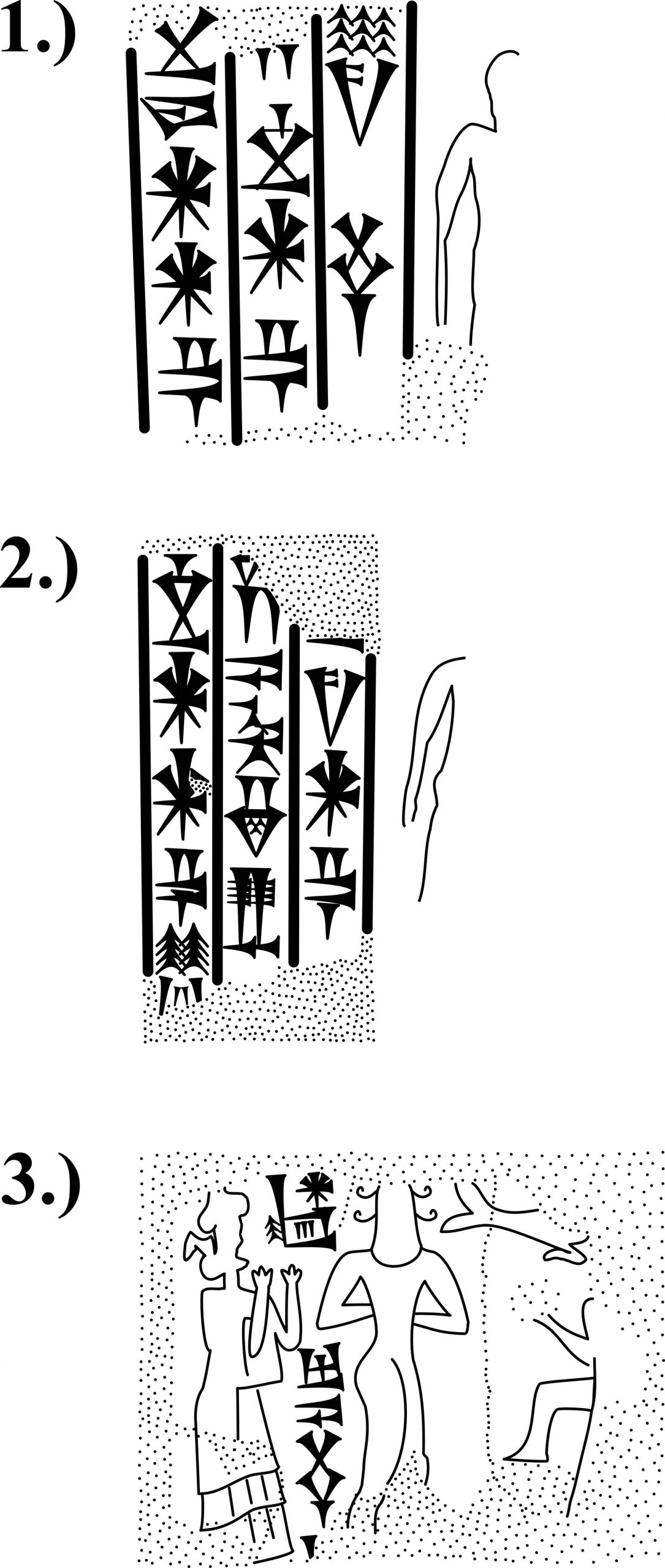 Seal impression with uneiform text